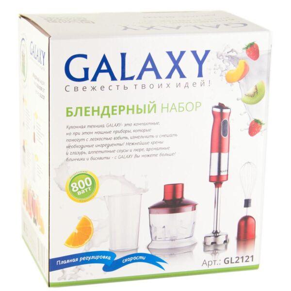 Блендер Galaxy GL2121