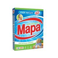 270x270-Порошок стиральный МАРА 81784