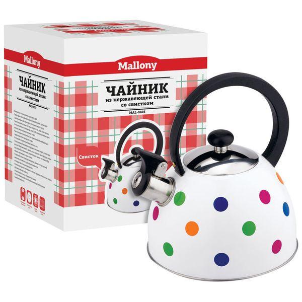 Чайник со свистком MALLONY MAL-0403