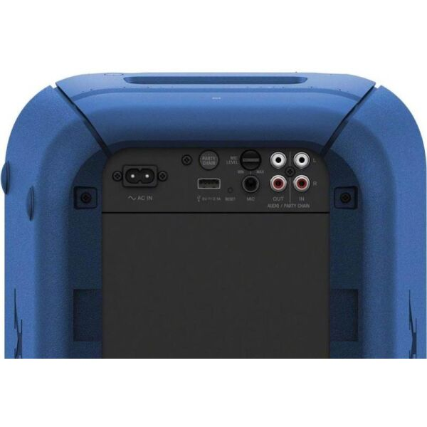 Минисистема SONY GTK-XB60 синяя