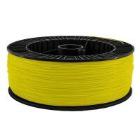 270x270-Пластик PLA для 3D печати Bestfilament 1.75 мм 2500 г (желтый)