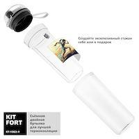 Блендер Kitfort Shake & Take KT-1363-4