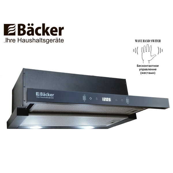 Вытяжка BACKER TH60CL-15F1K-BG MС