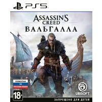 270x270-Игра Assassin's Creed: Вальгалла [PS5, русская версия]