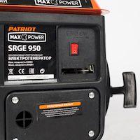 Генератор Patriot Max Power SRGE 950