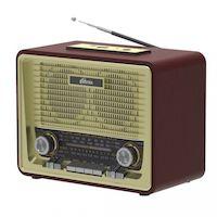 270x270-Радиоприемник RITMIX RPR-088 (золотистый)