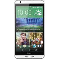 Смартфон HTC Desire 820G dual sim EEA Gloss White + Light Grey Trim (99HAFF040-00)