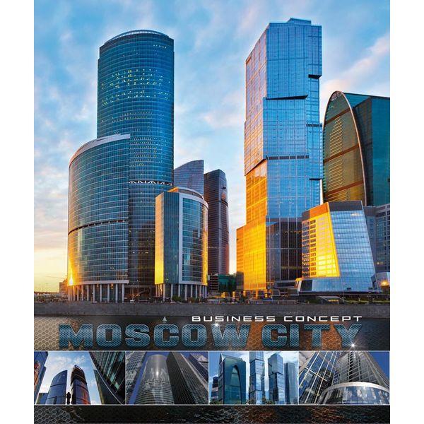Тетрадь 48 л Москва - Сити, ТЕТРАПРОМ  металлик, кл., А5, ТО48К9486/М/6