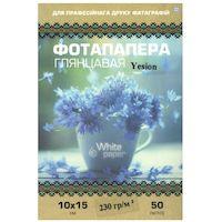 270x270-Фотобумага WHITE PAPER глянцевая, 230 г/м2, 10х15, 50 л.