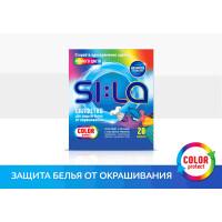 Салфетки для защиты белья от окрашивания SI:LA Color Protect 20 шт
