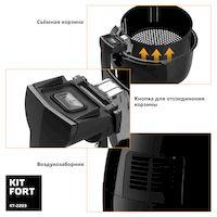 Аэрогриль Kitfort KT-2203