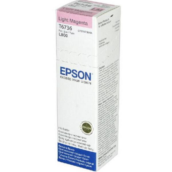 Контейнер с чернилами EPSON C13T67364A