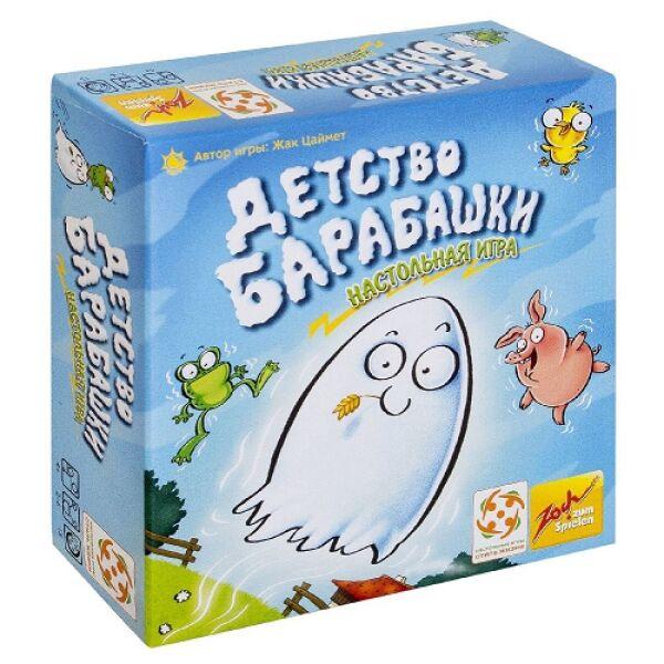 Настольная игра Zoch Детство Барабашки