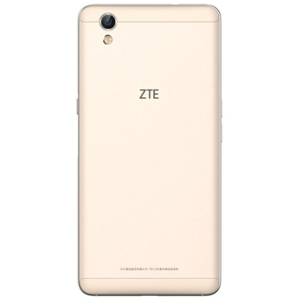 Смартфон ZTE Blade V7 Max золотой
