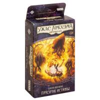 270x270-Настольная игра Hobby World Ужас Аркхэма. Карточная игра: Путь в Каркозу. Призрак Истины