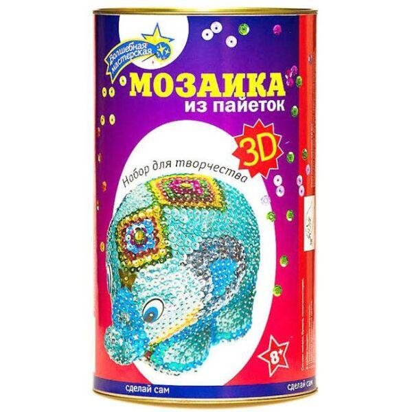 """Набор для дет. тв-ва Мозаика из пайеток 3D """"Слон 3D-06  ВОЛШЕБНАЯ МАСТЕРСКАЯ"""