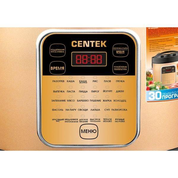 Мультиварка Centek CT-1486 Black