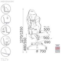 Кресло Седия Viper (черный/красный)
