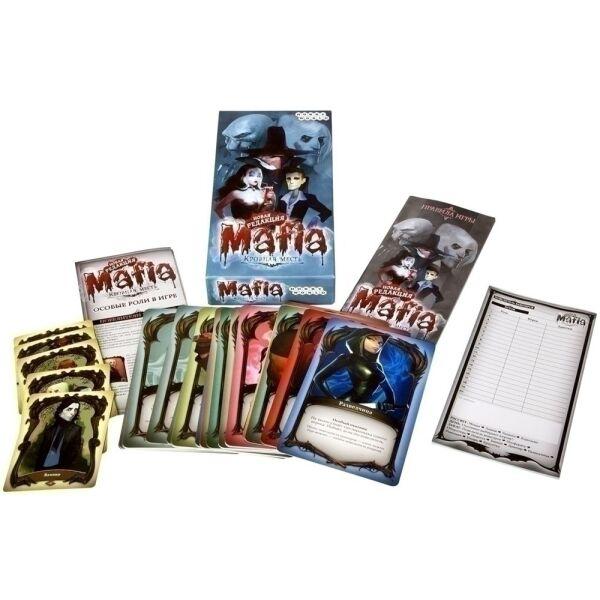 Настольная игра Hobby World  Мафия. Кровная месть (компактная версия)