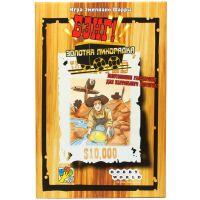 270x270-Настольная игра Hobby World Бэнг! Золотая лихорадка