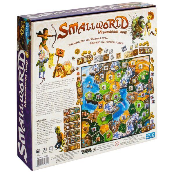 Настольная игра Hobby World Small World: Маленький мир