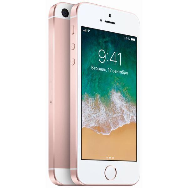 Смартфон APPLE iPhone SE 16GB Rose Gold (A1723)