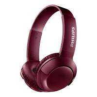 270x270-Наушники Philips Bass+ SHB3075RD/00