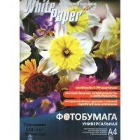 270x270-Фотобумага WHITE PAPER глянцевая, 120 г/м2, А4, 50 л.