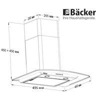 Вытяжка Backer QD50A-G6L100 Inox Dark Glass