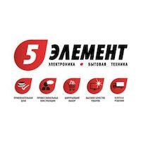 270x270-Электроводонагреватель THERMEX ER 100 V