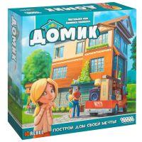 270x270-Настольная игра Hobby World Домик