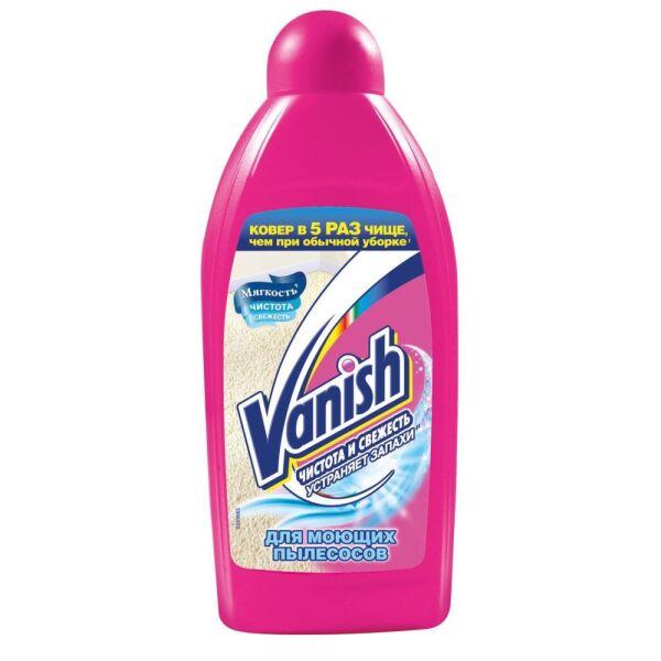 Шампунь  для моющих пылесосов VANISH