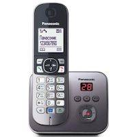 270x270-Телефон стандарта dect PANASONIC KX-TG6821RUM