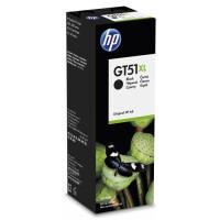 270x270-Чернила HP GT51XL X4E40AE