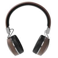 Наушники Ritmix RH-460BTH (коричневый)