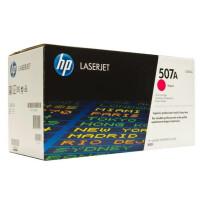Катридж HP 507A (CE403A) для HP LaserJet Enterprise Color M551